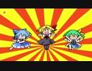 【東方リズムカーニバル!紅】アルカリレットウセイ