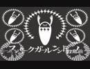 【ロー生ライト】スパークガールシンドローム 合わせてみた【島爺】