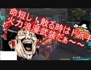 ガンダムオンライン【審議中】( ´・ω) (´・ω・) (・ω・`) (ω・` )その25