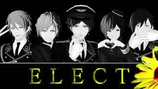 【MMDA3!】 ELECT 【夏組】