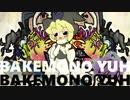 パンダヒーロー☆.yuh【YUH姉貴スターターパック2018配布】