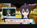 けものフレンズ 12.X話 フルルニュース