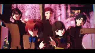 【Fate/MMD】宵々古今【主人公's】