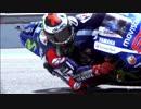 【バイクMAD】 MotoGp 99 Jorge Lorenzo