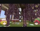 Minecraft(PS4) めーふら劇場season2 part30