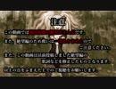 【MAD】ダンガンロンパ・絶望編(修正版)【URUSaaA愛】