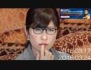 【稲田朋美】清水勝利のこれでいいのかニッポン!! 20180324【憲法改正 他】