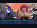 【ゆっくりTRPG】ギスギスだらけのシノビガミ 第弐話