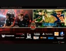 TGU2018 スト5AE PoolC1 3回戦 Xian vs ハク