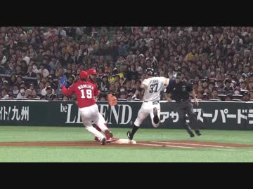 【プロ野球】今年から導入されたリクエスト制度の意味・・・