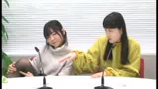 【公式高画質】小澤亜李・長縄まりあのおざなり(2018年3月24日)#155 thumbnail