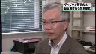 【疑似m@s】スマイルダイソー【やよい誕生祭】