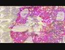 Premonition (tradd remix)