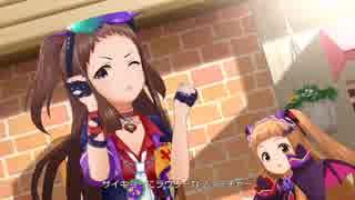 Twin☆くるっ★デビル