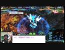 不屈の敗走者アヤによる紅蓮の東京対戦記16