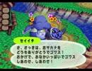 ◆どうぶつの森e+ 実況プレイ◆part38