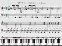 東方ピアノNormalモード 秘神マターラ