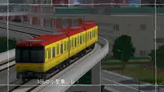 【A列車で行こう9v3】ニコニコ鉄道沙科み