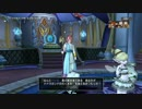 [DQX] プレイ動画:吼えろ トビアス! 第1話 『召集!五領界会談』