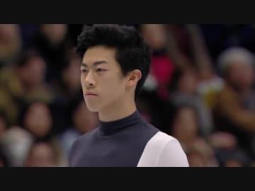 ネイサン・チェン 2018年 世界フィギュアスケート選手権 ショートSP