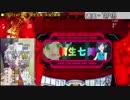 【家パチ実機】CRF戦姫絶唱シンフォギアpart46【ED目指す】
