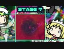 三妖精艦長フォーエバー : Captain Forever Remix STAGE 7