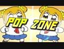 POP ZONE