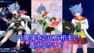 【SOA】レオン・D・S・ゲーステ特集