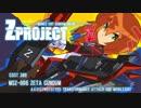 【ゆっくり実況】 ガンダムオンライン 235 【地球連邦軍】