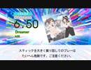 【DTX】Dreamer / AiRI【TARI TARI】