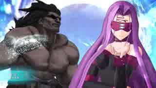 【新作FGO】『Fate/Grand Order Arcade』 PV 第3弾【主題歌決定】