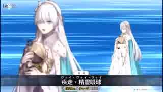 【FGO】アナスタシア・ニコラエヴナ・ロマノヴァ宝具【Fate/Grand Order】