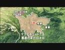 中華南部・四川省で大地震、チベット人集落にも大きな被害?---2008.5.12