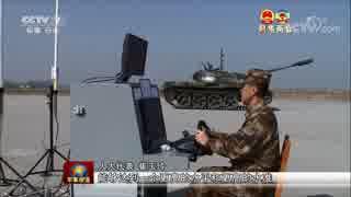 中国の無人戦車の操作方法がアーケードのレースゲーしてるようにしか見えない