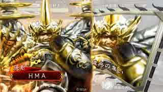 【三国志大戦】大将軍と共に中華統一を目指す その39【天下統一戦】