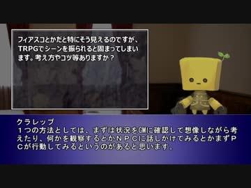 【フィアスコ】竜殺しの英雄譚 #5