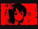 【実況】僕の代わりにキミガシネ~多数決デスゲーム~part.3