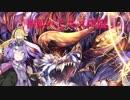 『白以下』神獣ベヒモス降臨 神級『ケラ王子無し』