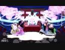 【MMDおそ松さん】桃源恋歌(1080p版)【兄松・弟松】