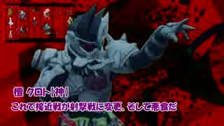 【ゆっくりTRPG】MMDer共のシノビガミ 「