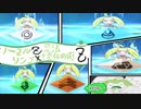【ポケモンSM】アルとフォーの島めぐり旅Prat35【ゆっくり実況プレイ】