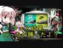 【スプラトゥーン2】めざせ一人前!妖夢のスプラ2奮闘記7【ゆっくり実況】