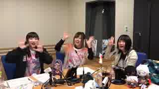 【公式高画質版】『Fate/Grand Order カルデア・ラジオ局』 #63 (2018年3月20日配信) ゲスト:悠木碧さん
