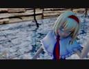 [MMD東方]  アイのシナリオ (アリス・マーガトロイド ) 1080p