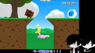 【刀剣乱舞】スーパーウサギさんの大冒険【政宗組】