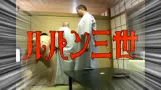 スパン三世 ガバ穴キャッスル潜入の裏技.m