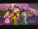 【東方MMD】隠岐奈、里乃、舞 de 桃源恋歌(1080P)
