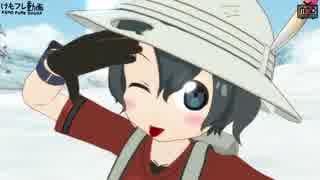 【かばんちゃんで】好き!雪!本気マジック【MMDけもフレ】