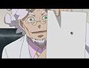 【10周年記念】DARKER THAN BLACK -黒の契約者- #24「流星雨」 thumbnail