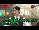 魅果町 町内放送#06【ワールドエンド・シンドローム】